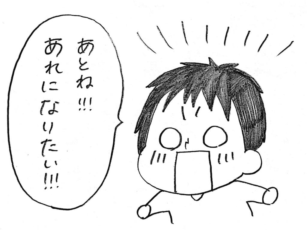 f:id:naotarotarou:20181118160240p:image