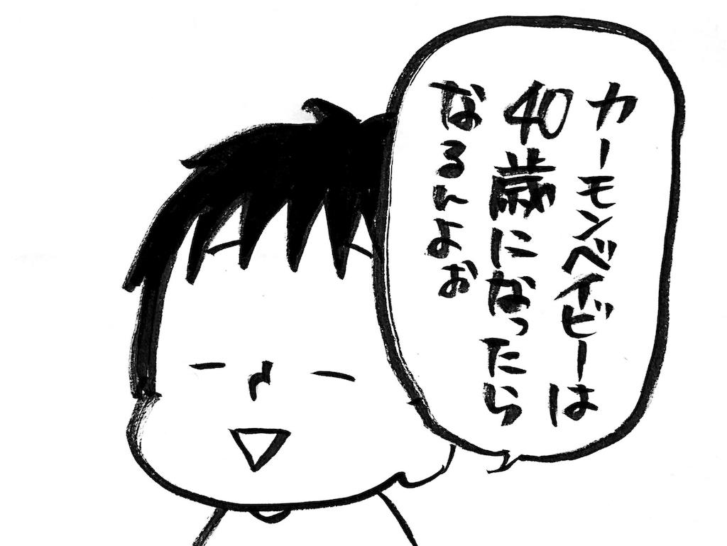 f:id:naotarotarou:20181118160300p:image