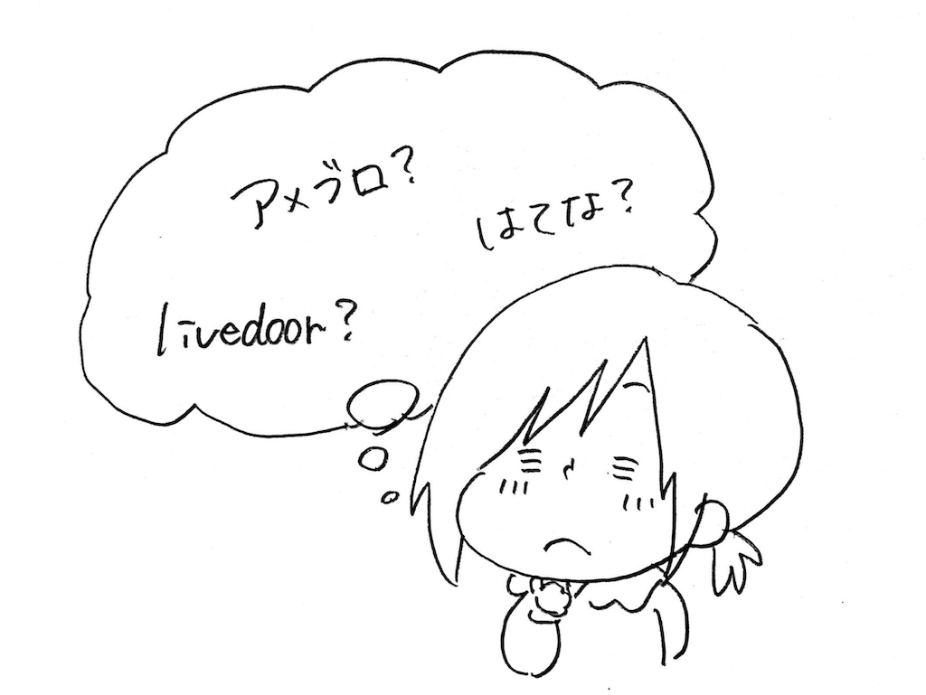 f:id:naotarotarou:20181121004204p:image