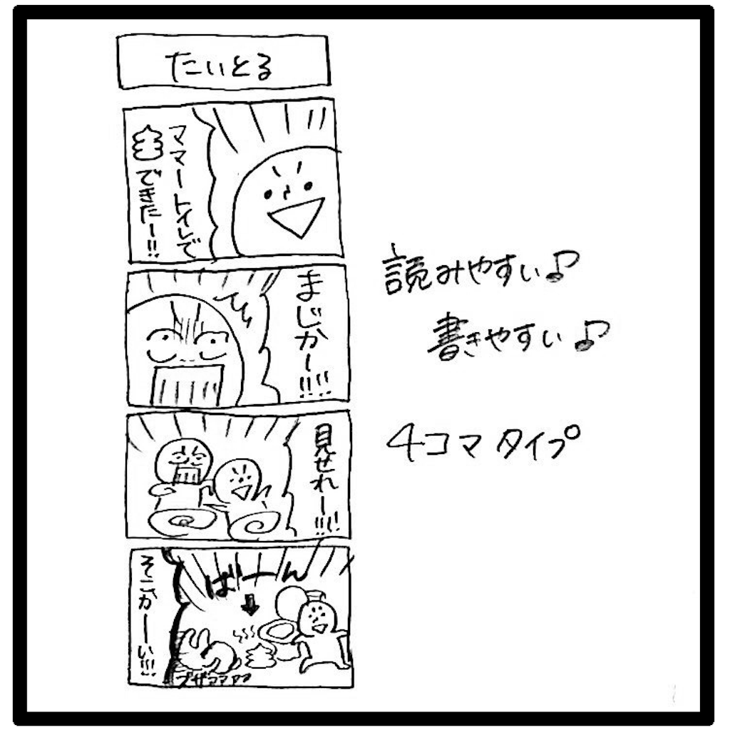 f:id:naotarotarou:20181121004340p:image