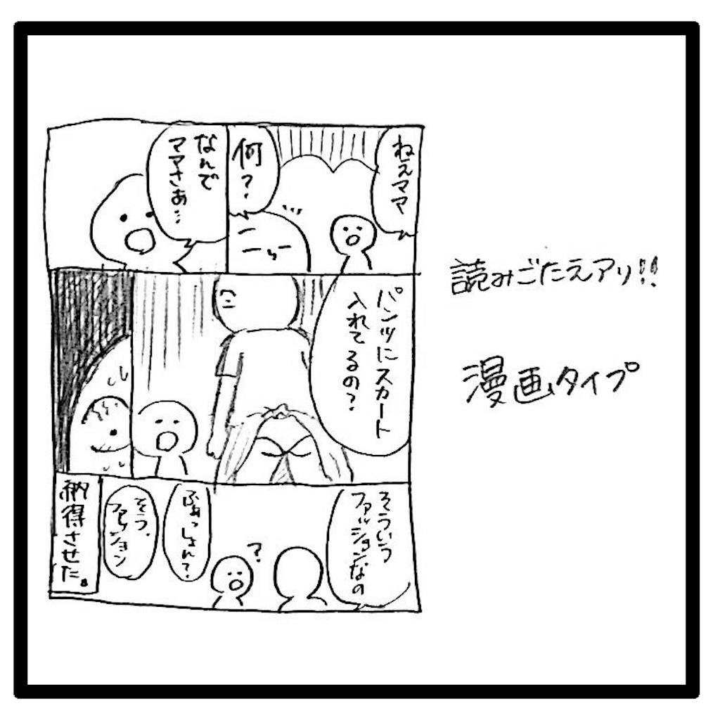 f:id:naotarotarou:20181121004400p:image