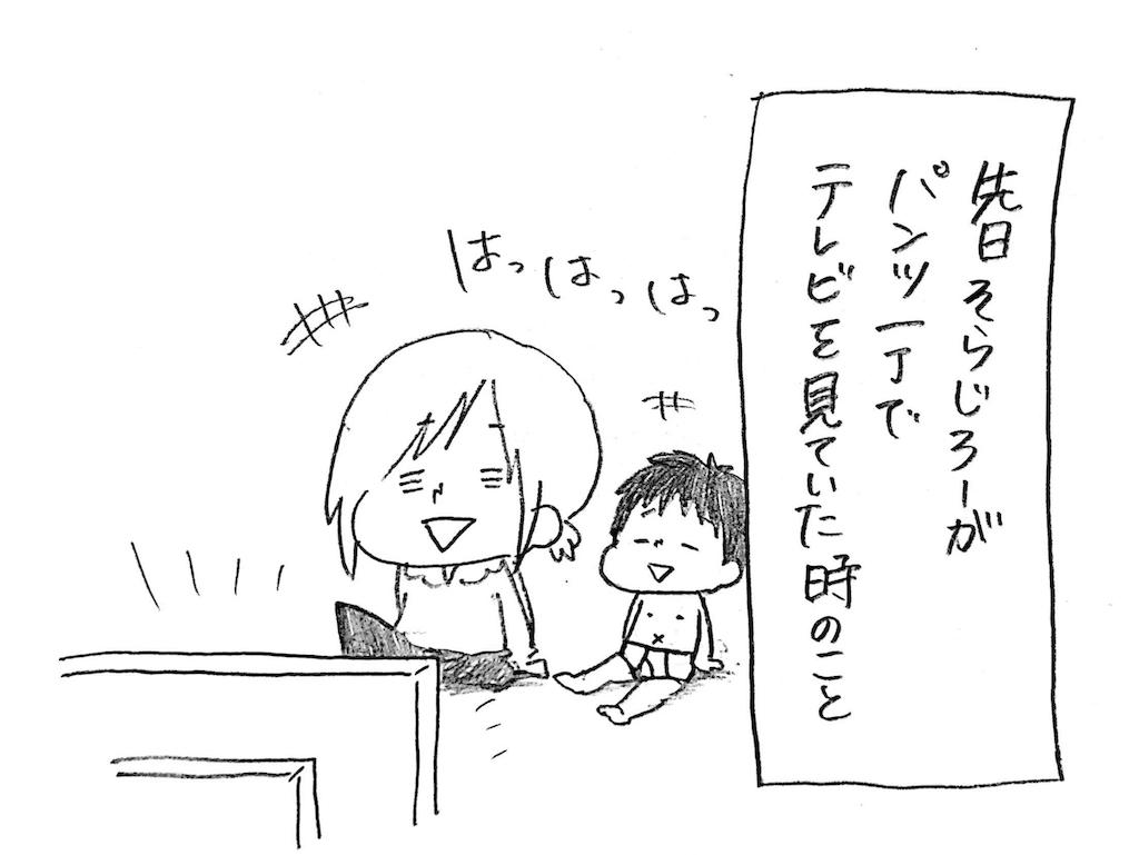 f:id:naotarotarou:20181122171151p:image