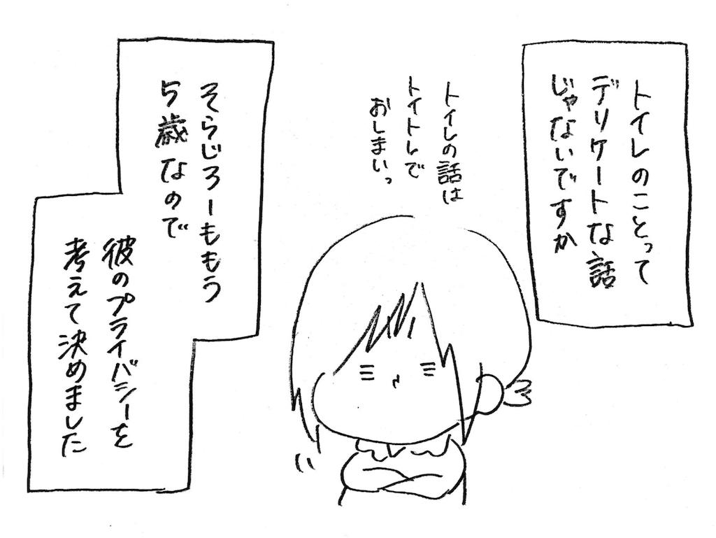 f:id:naotarotarou:20181122171156p:image