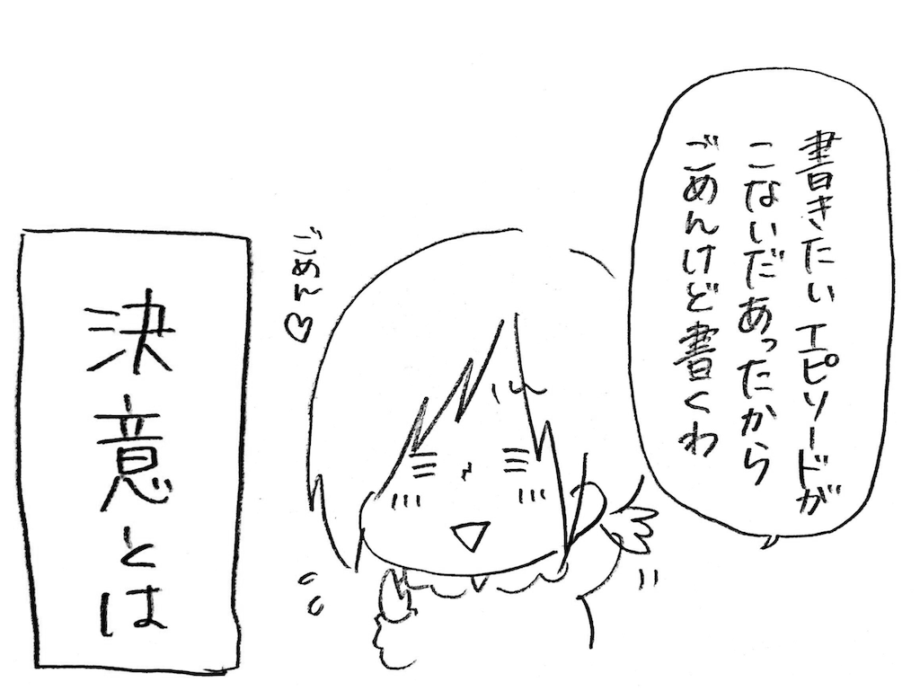 f:id:naotarotarou:20181122171201p:image