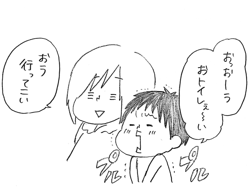 f:id:naotarotarou:20181122171214p:image