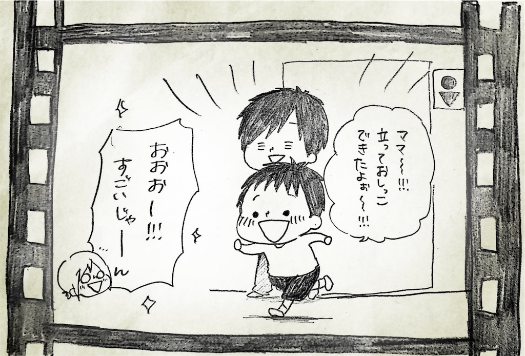 f:id:naotarotarou:20181122171230j:image