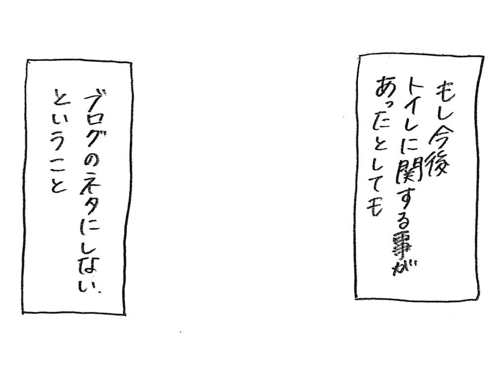 f:id:naotarotarou:20181122171255p:image