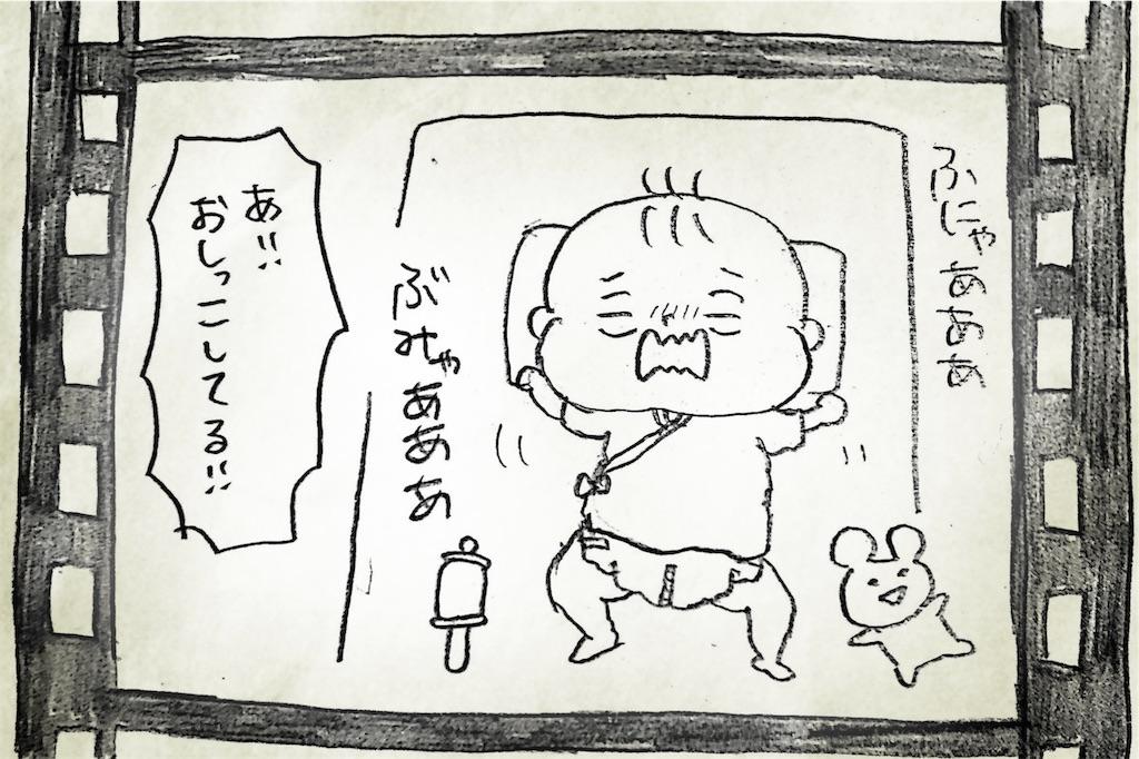 f:id:naotarotarou:20181122171304j:image