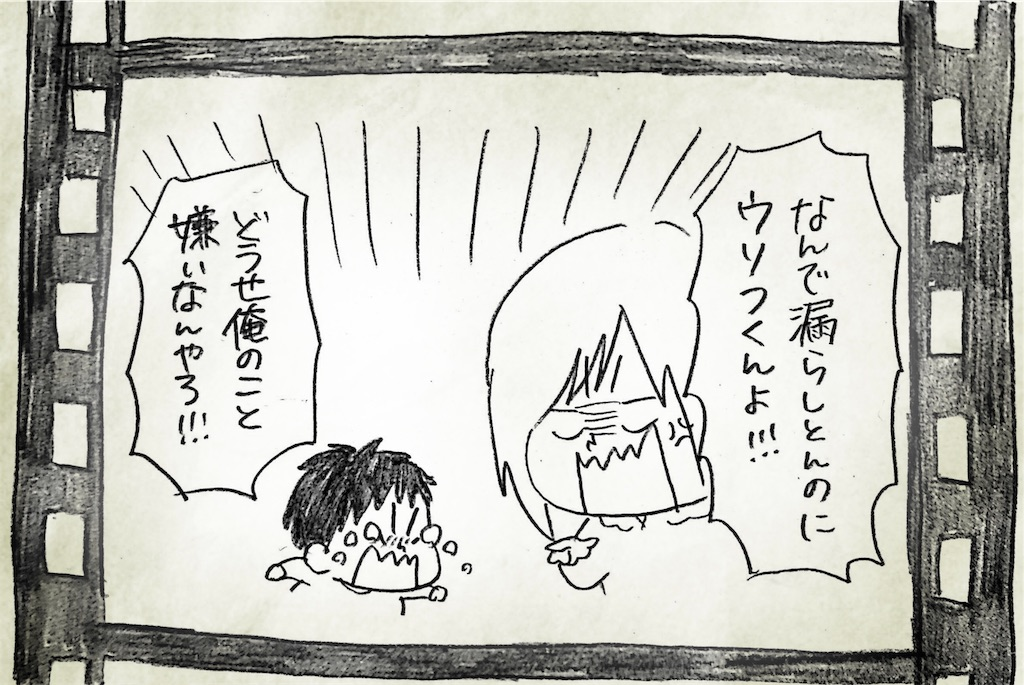 f:id:naotarotarou:20181122171311j:image