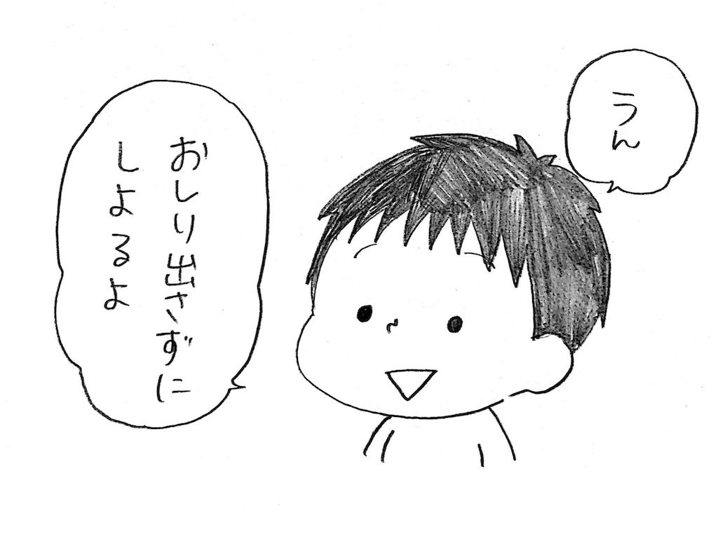 f:id:naotarotarou:20181122171315p:image