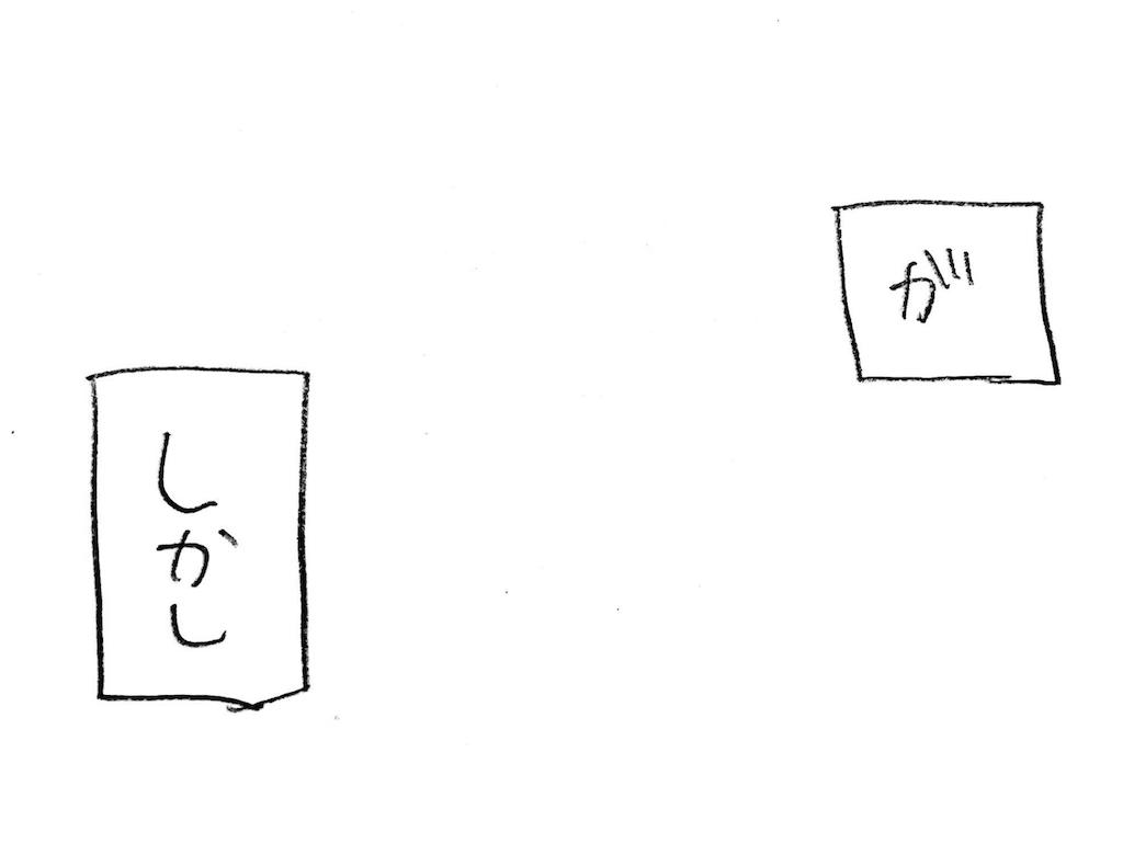 f:id:naotarotarou:20181122171327p:image