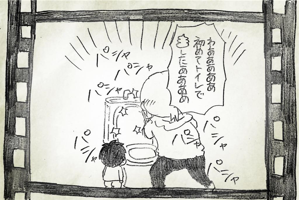 f:id:naotarotarou:20181122171340j:image