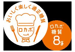 f:id:naotarotarou:20181123230728p:plain