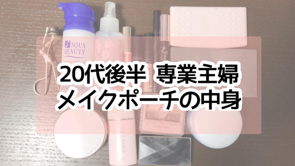 f:id:naotarotarou:20181127235355p:image