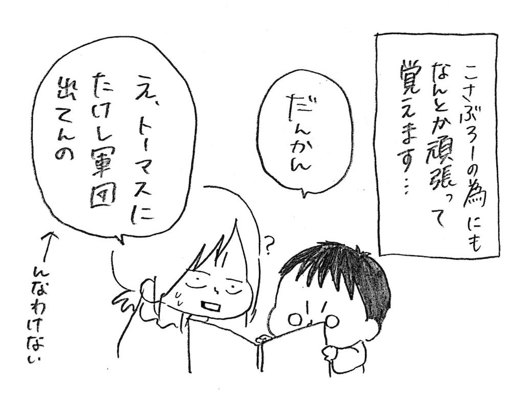 f:id:naotarotarou:20181128231620p:image