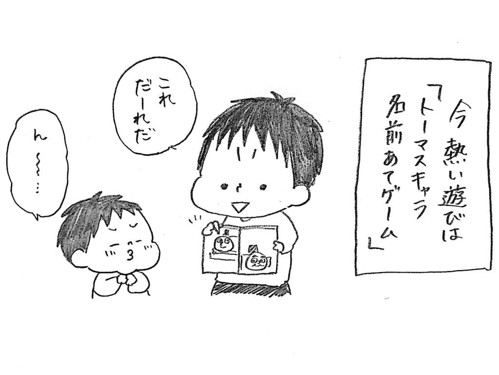 f:id:naotarotarou:20181128231628p:image