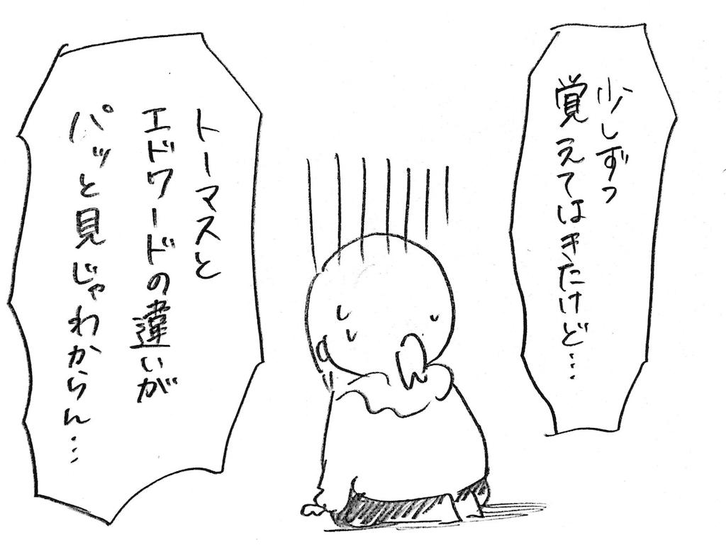 f:id:naotarotarou:20181128232036p:image