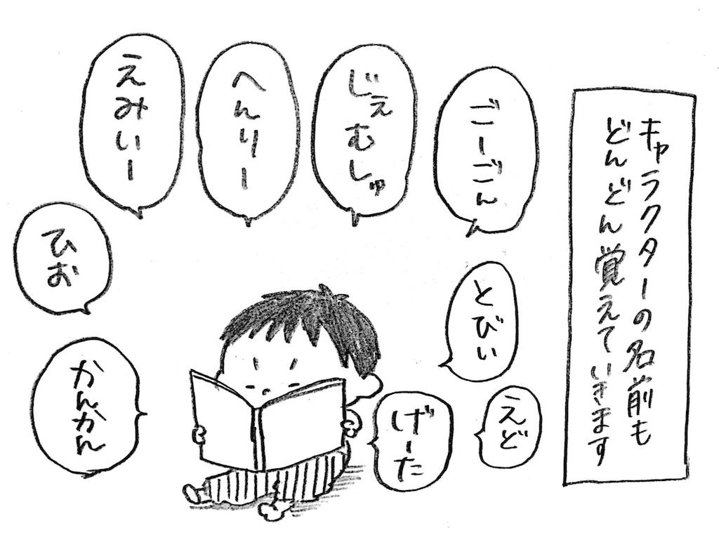 f:id:naotarotarou:20181128232043p:image
