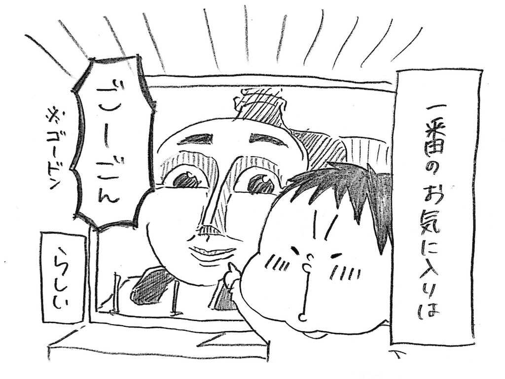 f:id:naotarotarou:20181128232049p:image