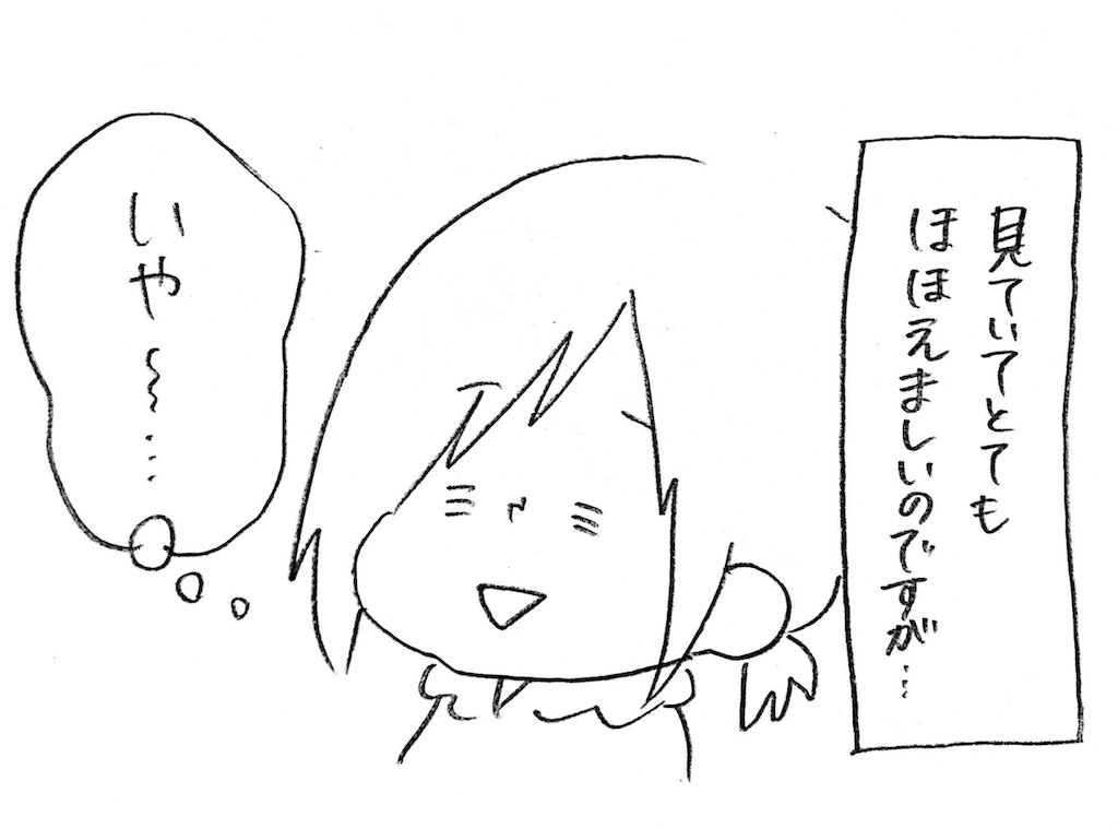 f:id:naotarotarou:20181128232055p:image