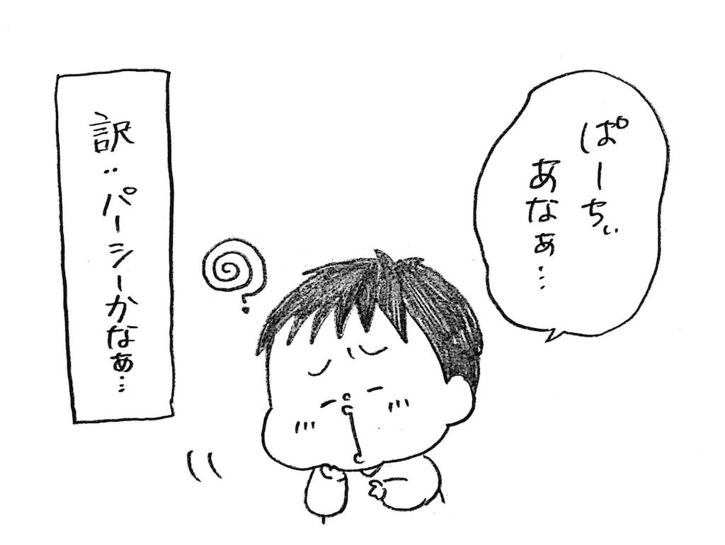 f:id:naotarotarou:20181128232350p:image