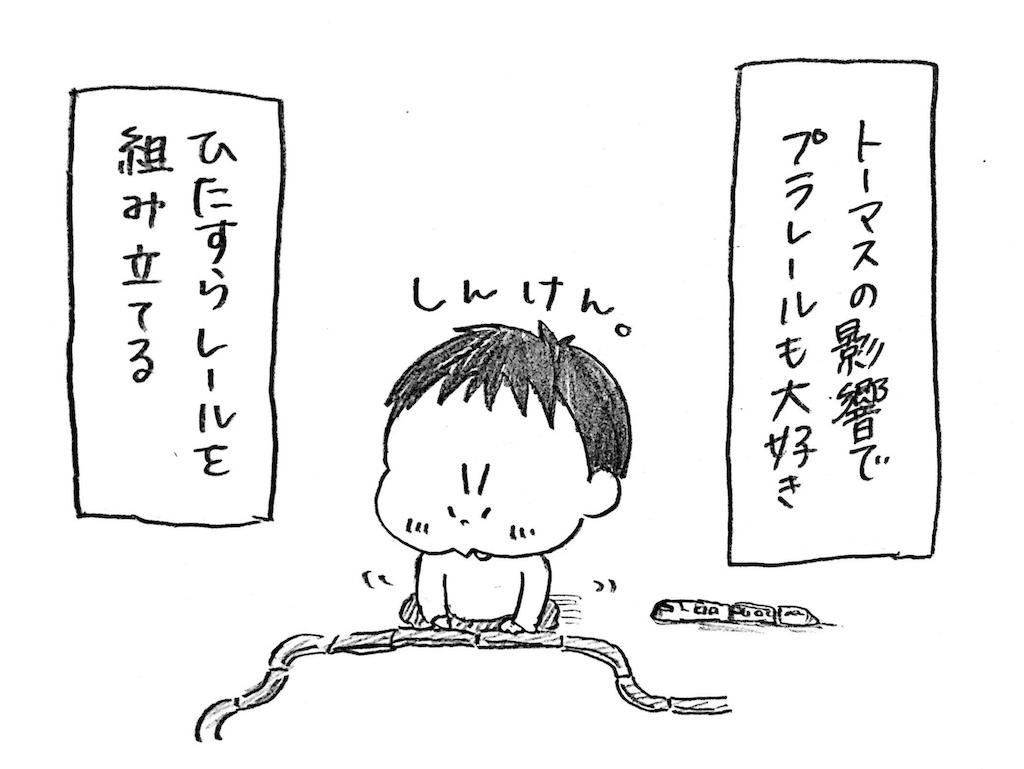 f:id:naotarotarou:20181128232613p:image