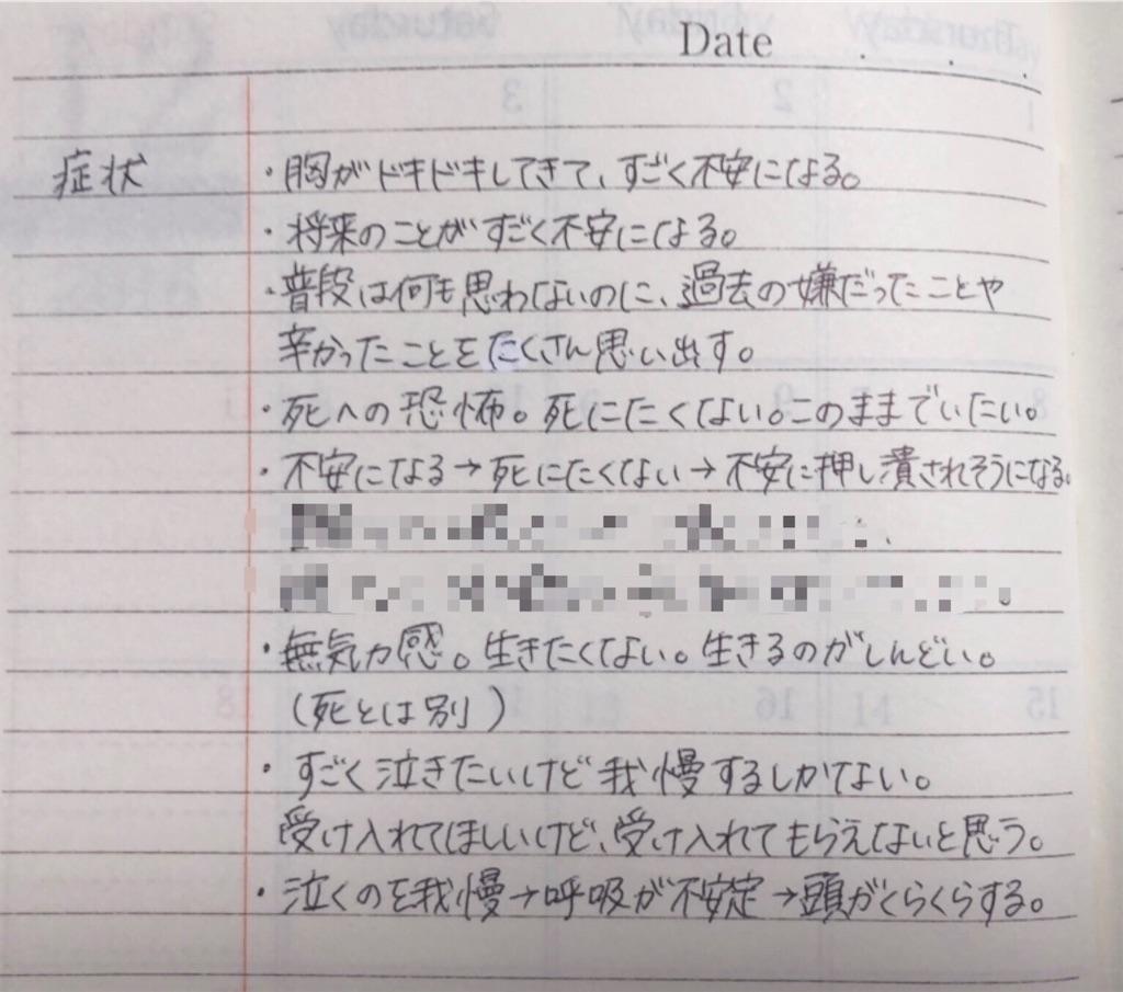 f:id:naotarotarou:20181129024929j:image