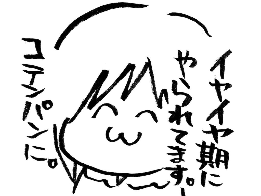 f:id:naotarotarou:20181201013646p:image