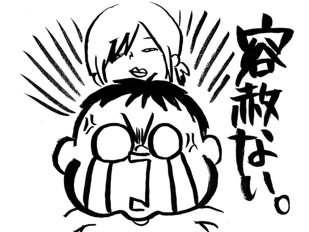 f:id:naotarotarou:20181201013747p:image