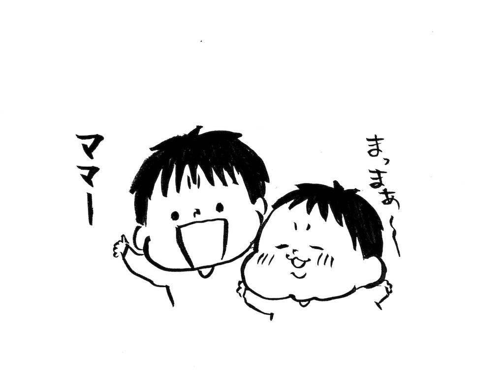 f:id:naotarotarou:20181201013856p:image