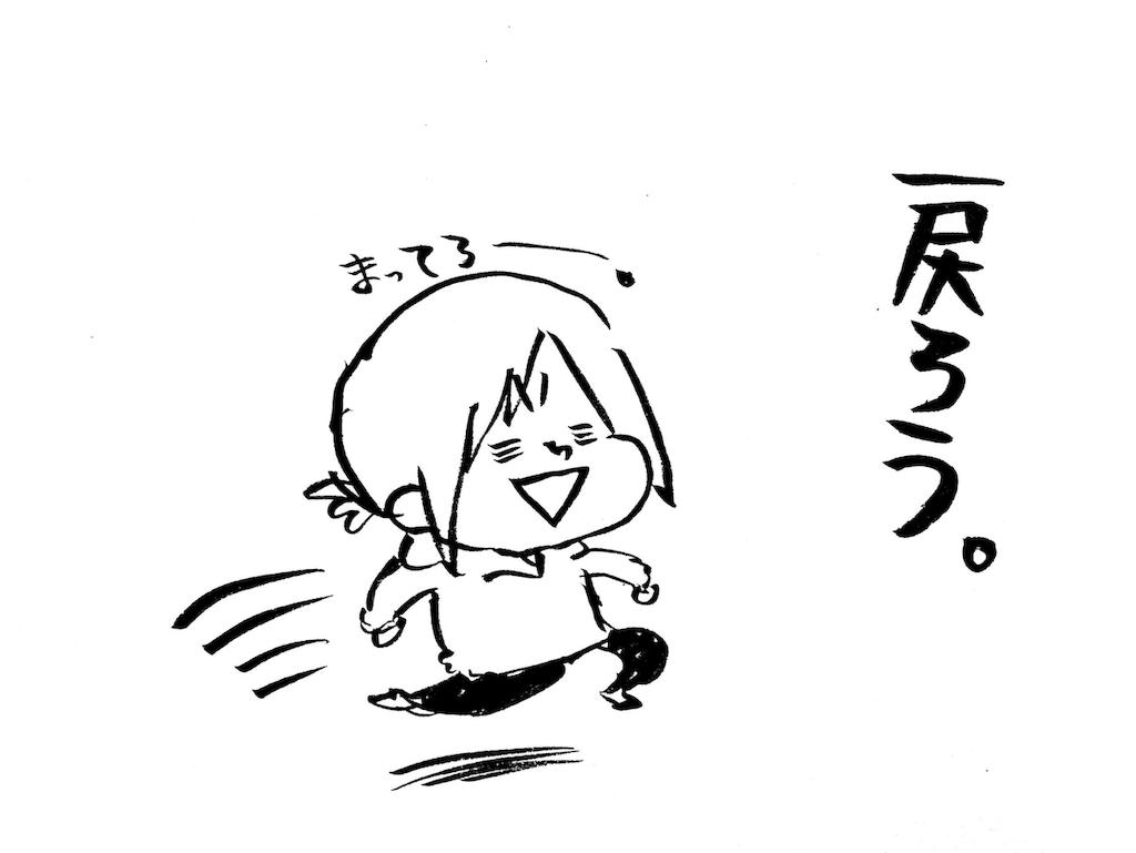 f:id:naotarotarou:20181201013917p:image
