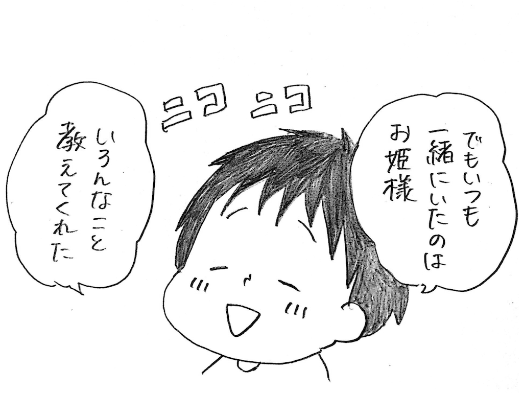f:id:naotarotarou:20181207022131p:image