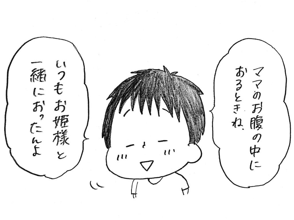 f:id:naotarotarou:20181207022143p:image