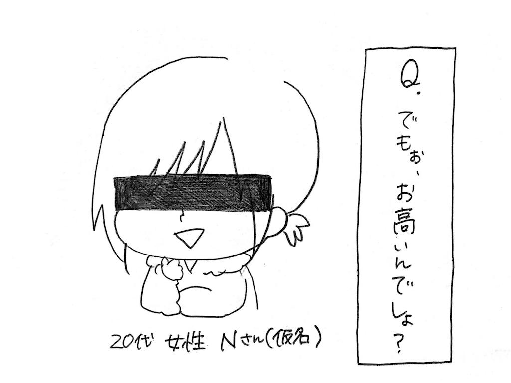 f:id:naotarotarou:20181208015523p:image