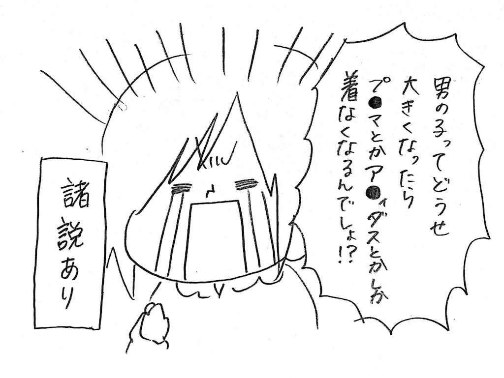 f:id:naotarotarou:20181209153004p:image