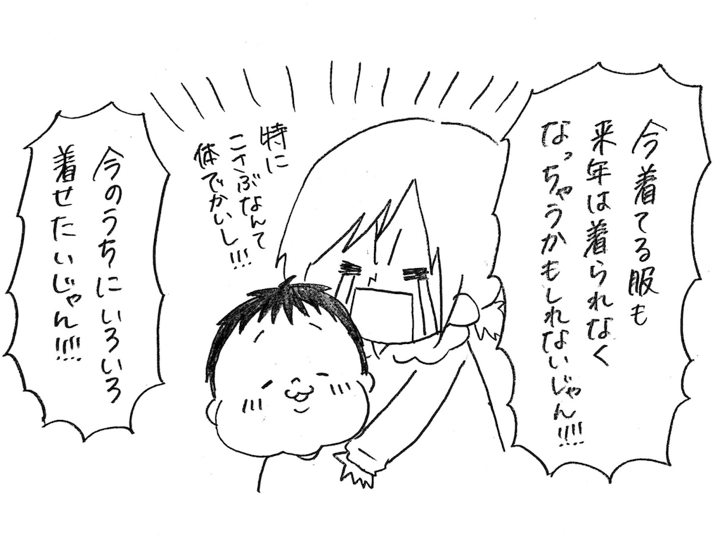 f:id:naotarotarou:20181209153010p:image