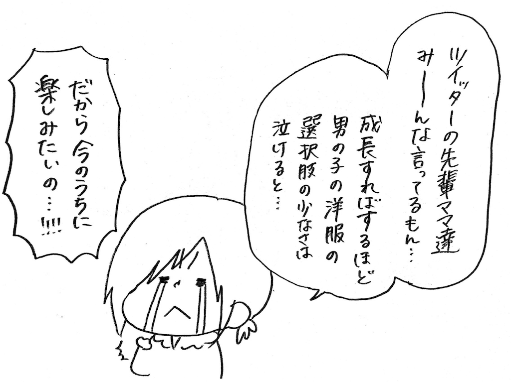 f:id:naotarotarou:20181209153014p:image
