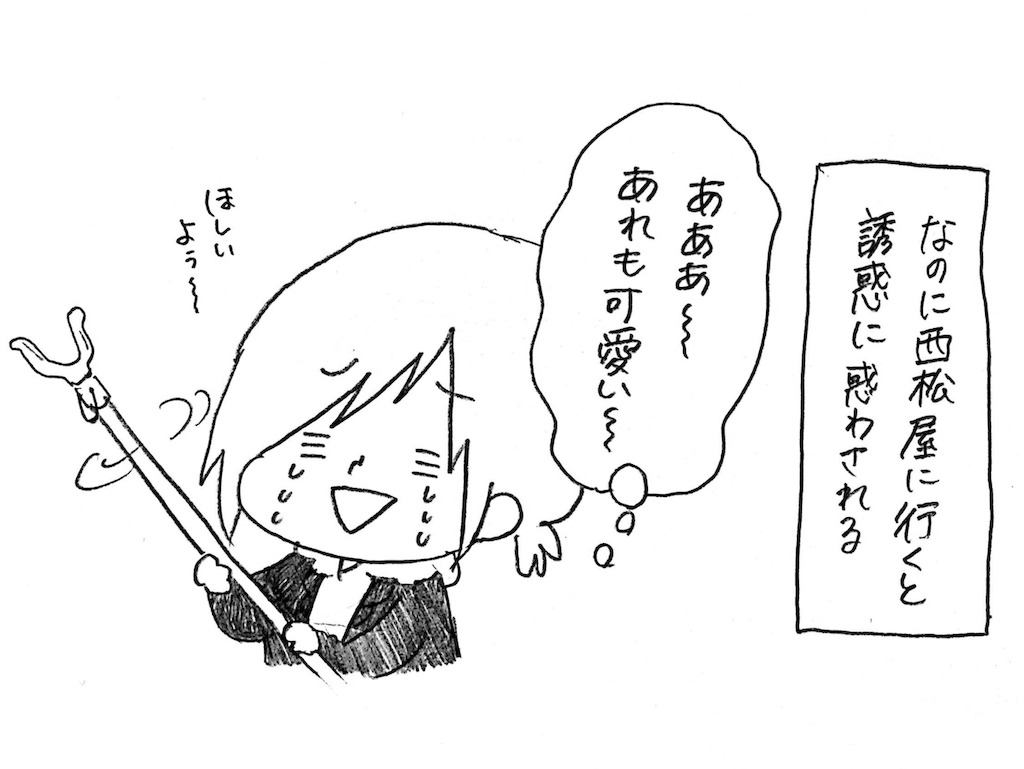 f:id:naotarotarou:20181209153024p:image