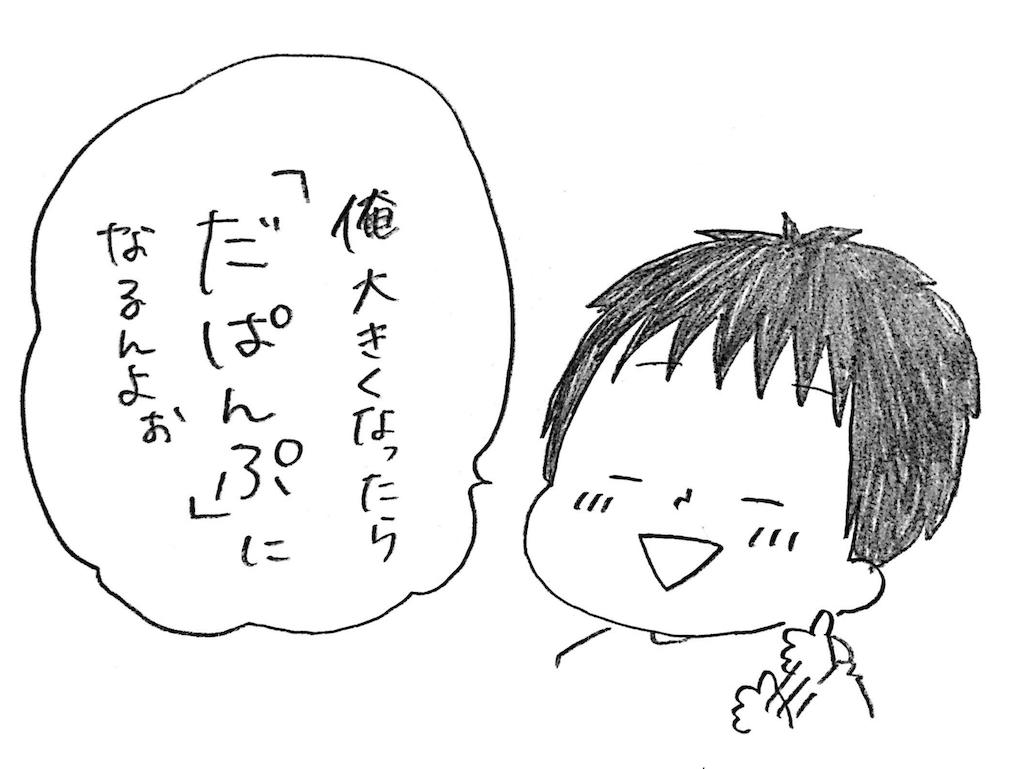 f:id:naotarotarou:20181217143639p:image
