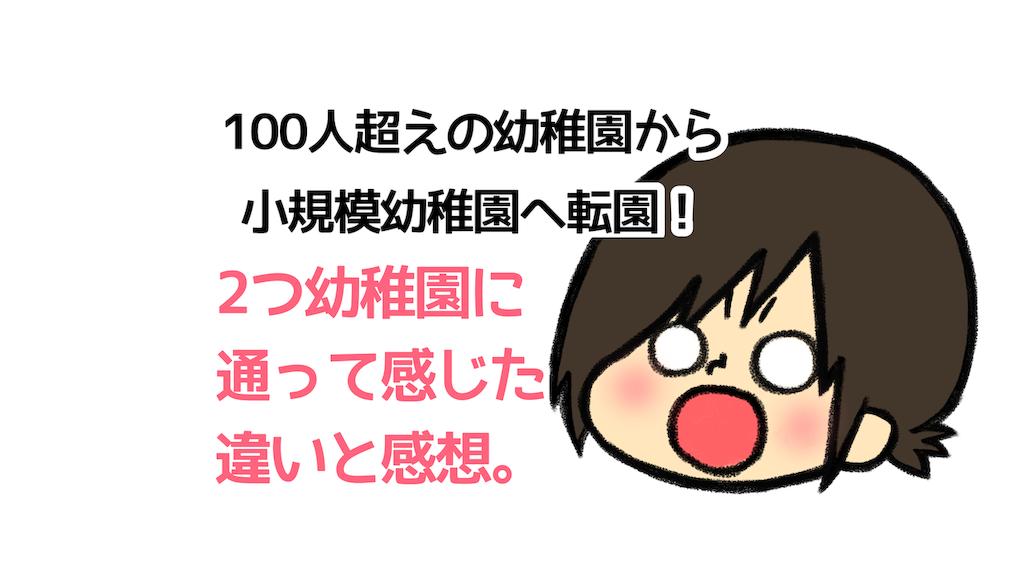 f:id:naotarotarou:20181220213427p:image