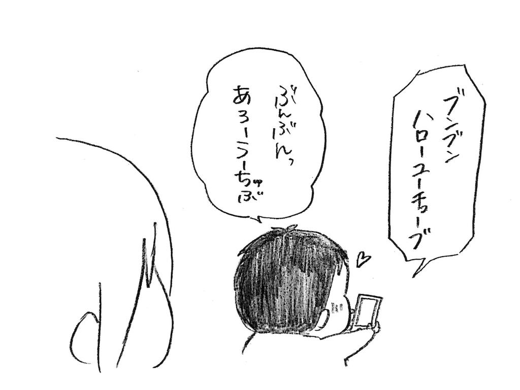 f:id:naotarotarou:20181222014831p:image