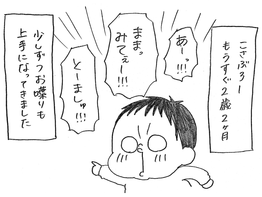 f:id:naotarotarou:20181222014835p:image