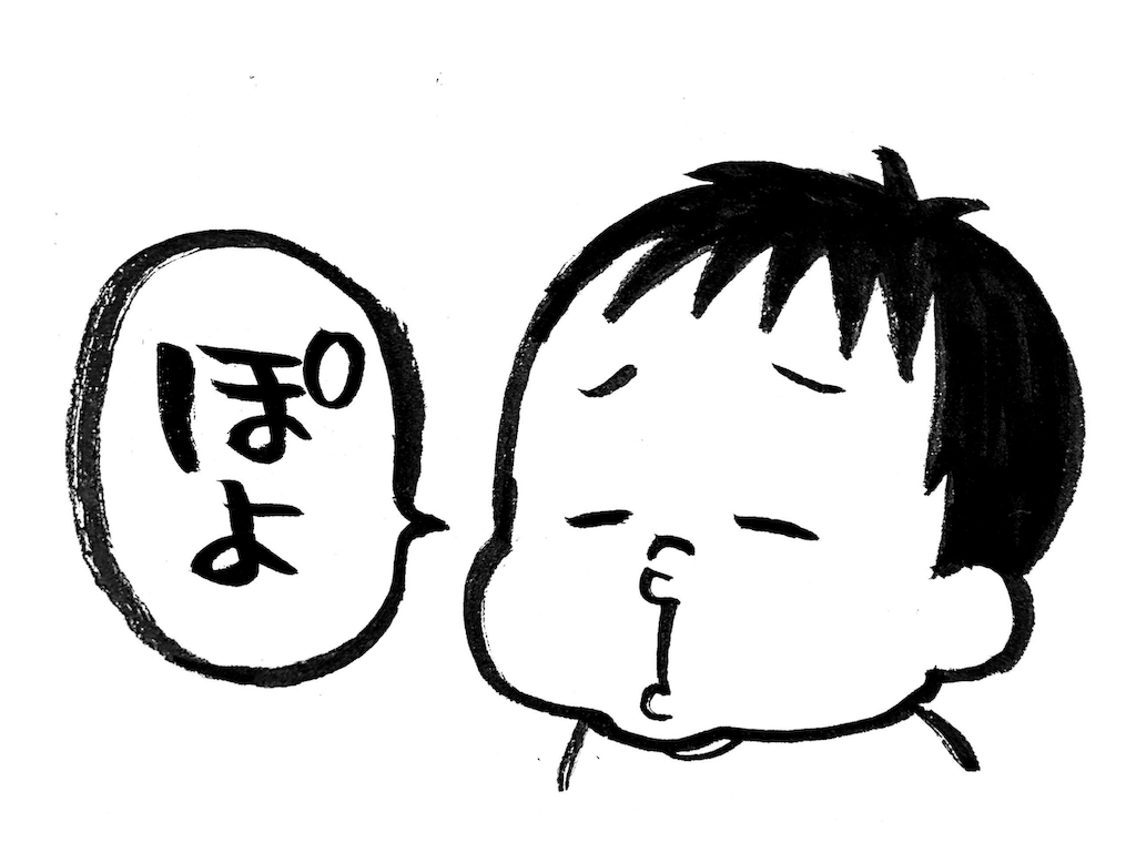 f:id:naotarotarou:20181222014903p:image