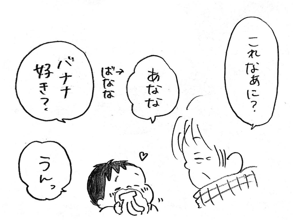 f:id:naotarotarou:20181222014907p:image