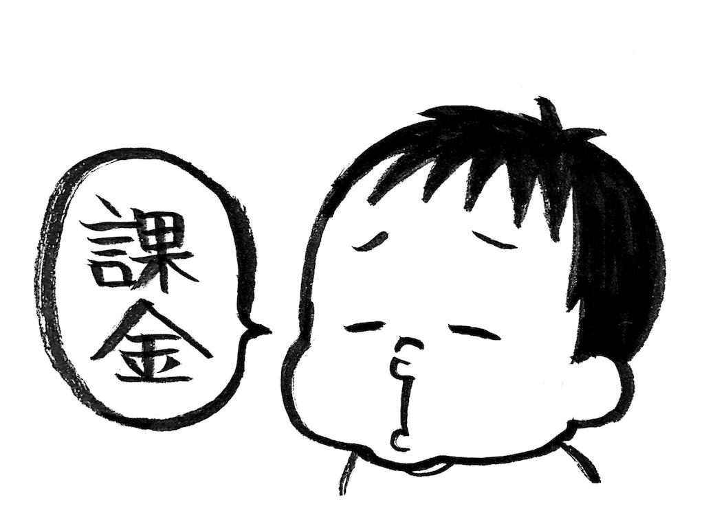 f:id:naotarotarou:20181222014922p:image
