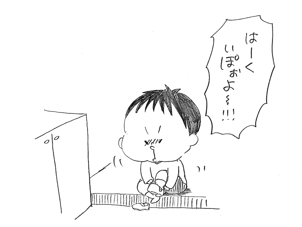 f:id:naotarotarou:20181222015009p:image