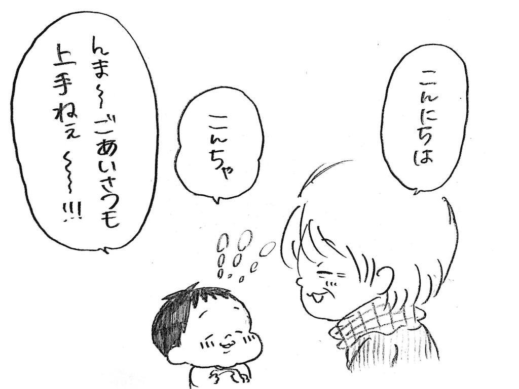 f:id:naotarotarou:20181222015014p:image