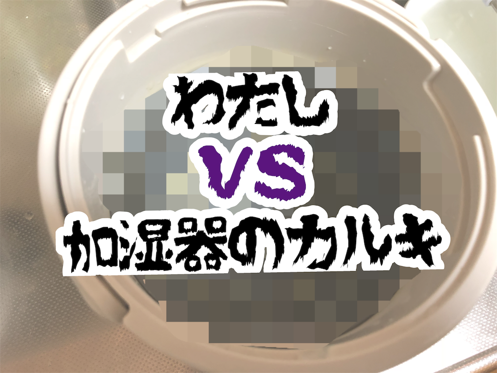 f:id:naotarotarou:20181222234338p:image