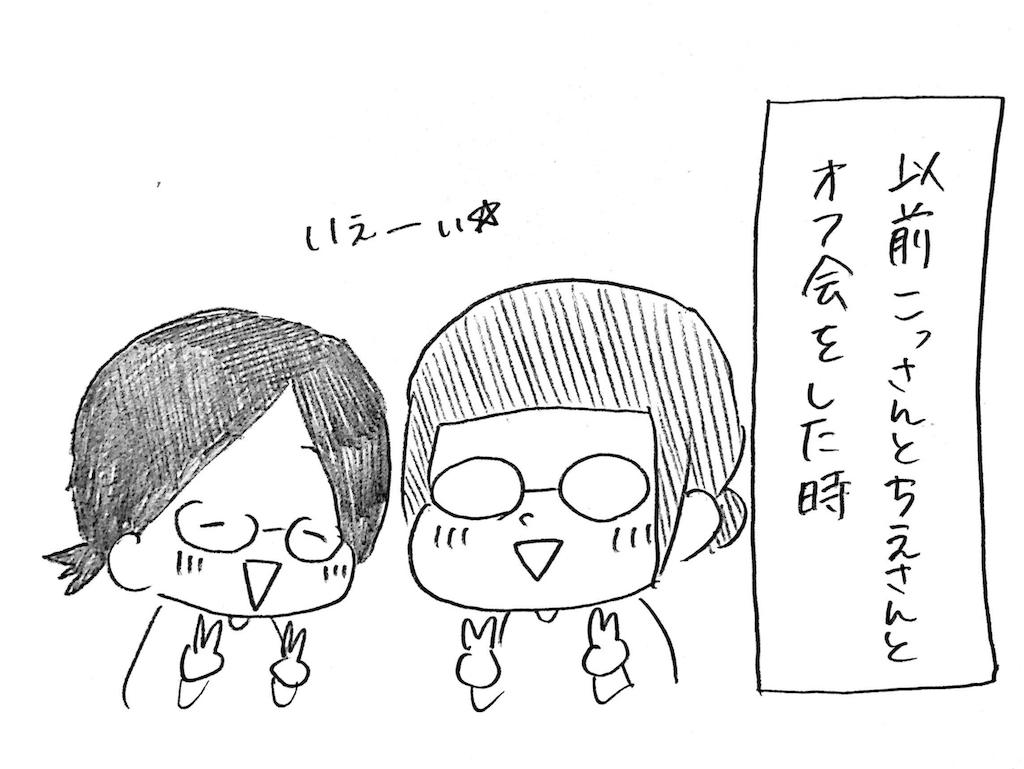 f:id:naotarotarou:20181224023221p:image