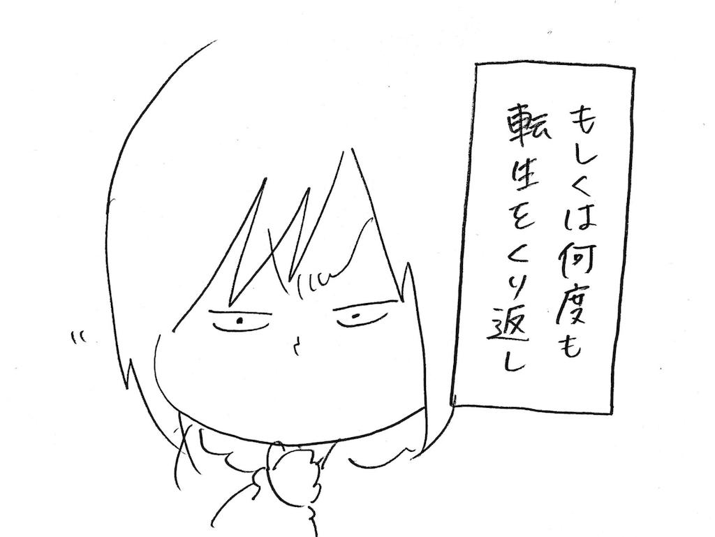f:id:naotarotarou:20181224023244p:image